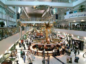 centro comercial abu dabi