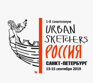 logo usk spb